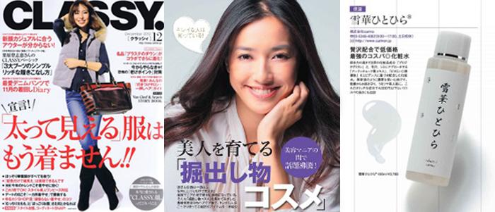 magazine_keisai