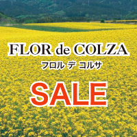 flor_de_colza_sale_catch