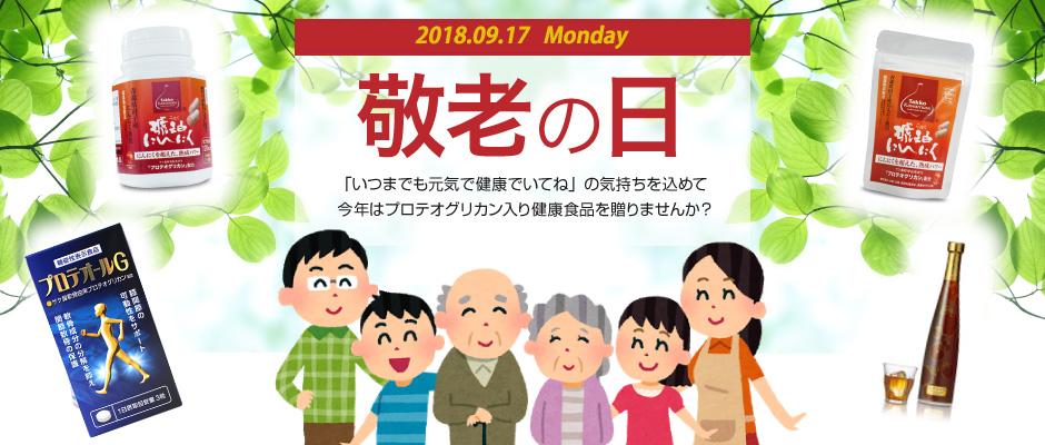 new_keirounohi